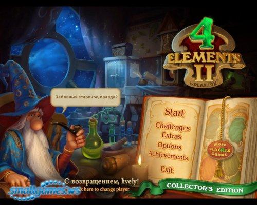 4 Elements II Collectors Edition