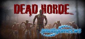 Dead Horde (рус)