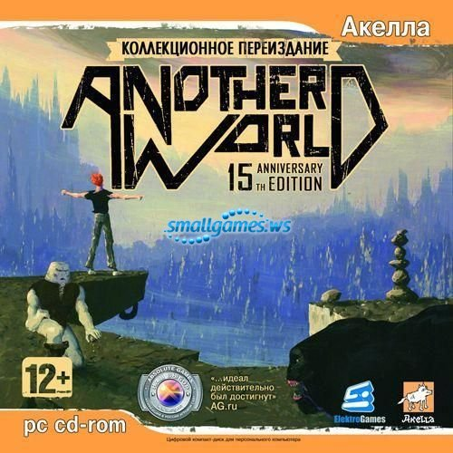 Another World Collector's Edition (2007/RUS/ENG)