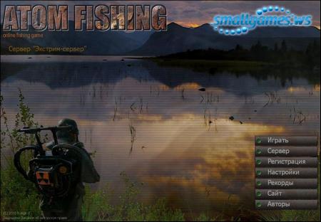Atom Fishing - Атомная Рыбалка