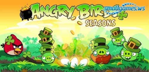 Angry Birds Seasons 1.5.1