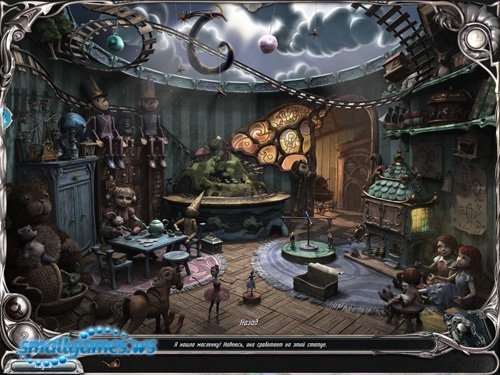 Dream Chronicles 5: The Book of Water Collectors Edition (русская версия)