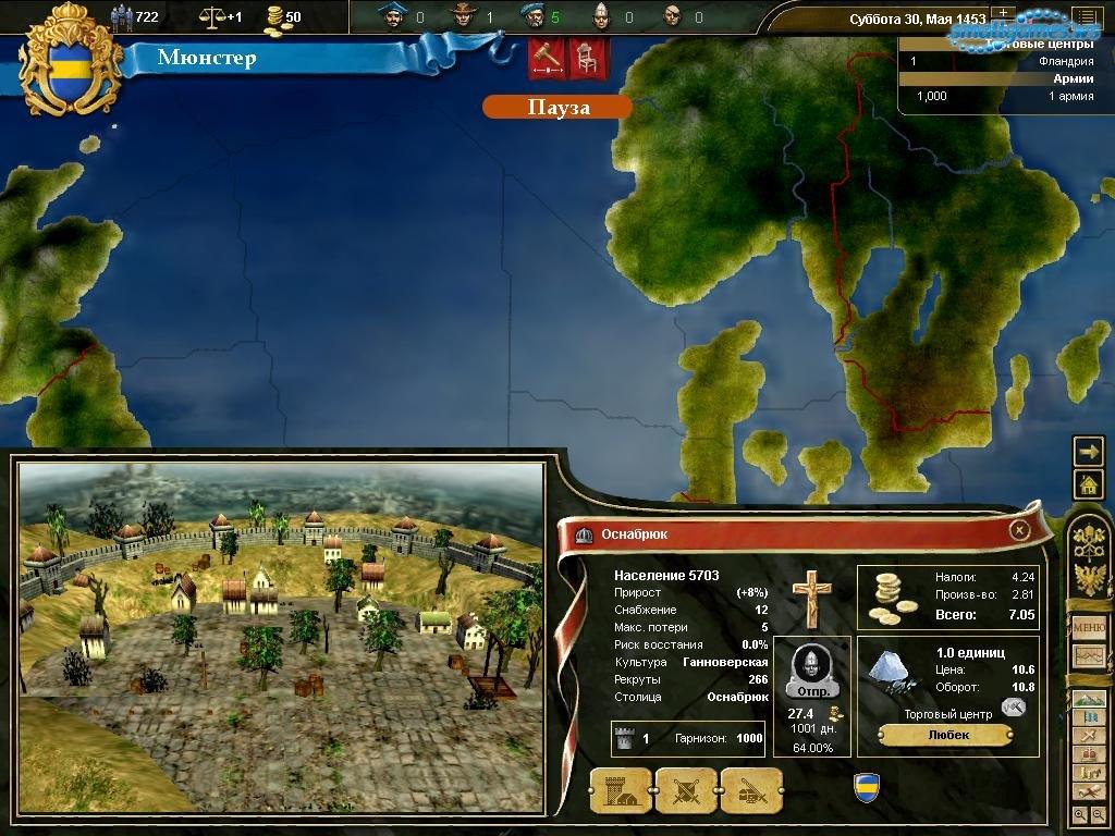 Европа 3 Великие Династии Торрент