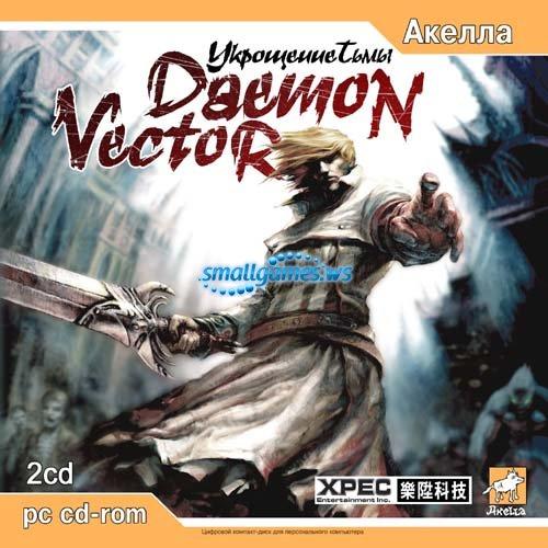 Daemon Vector. Укрощение тьмы