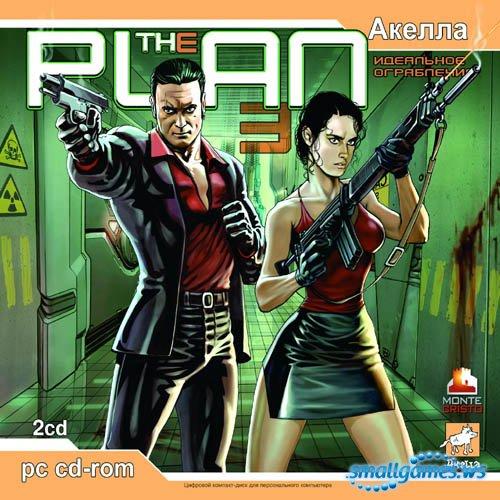 Th3 Plan. Идеальное ограбление
