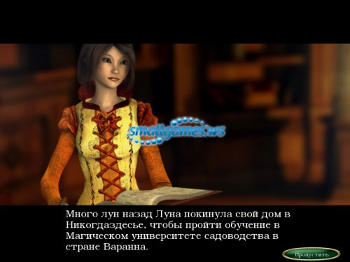 Jewel Match 3 (Русская версия)