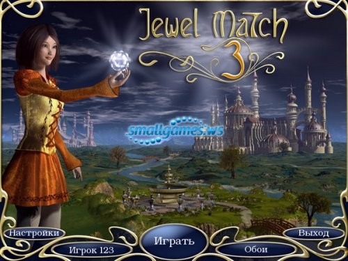 Jewel Match 3 (Русская версия)