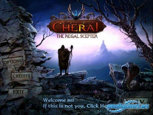 The Dark Hills of Cherai: The Regal Scepter