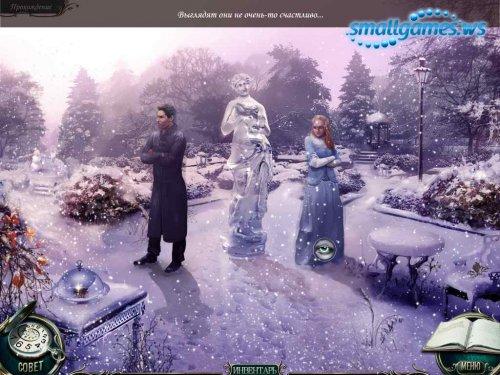 Страшные сказки: Невеста