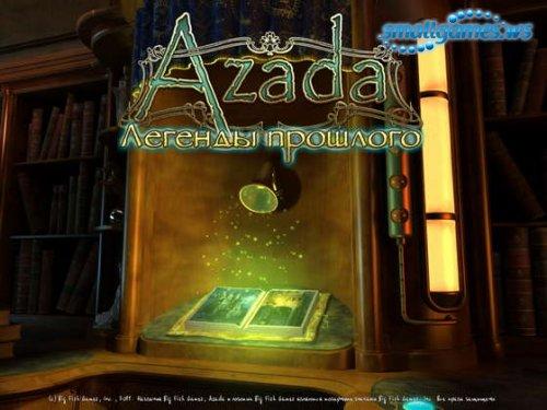 Azada. Легенды прошлого
