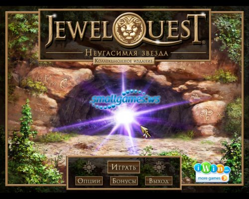 Jewel Quest 5. ���������� ������ ������������� �������