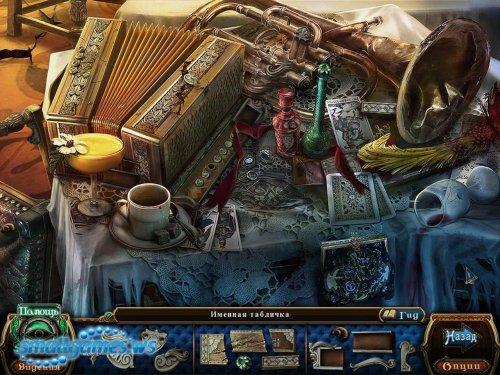Жуткие Тайны: Проклятие Варьете Соловей - Коллекционное Издание
