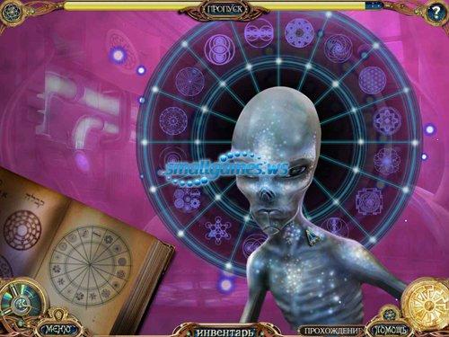 Клуб Неразгаданных Тайн: Космонавты Древности - Коллекционное издание