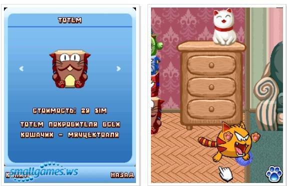 Игры На Андроид Мяусим Зимняя Версия