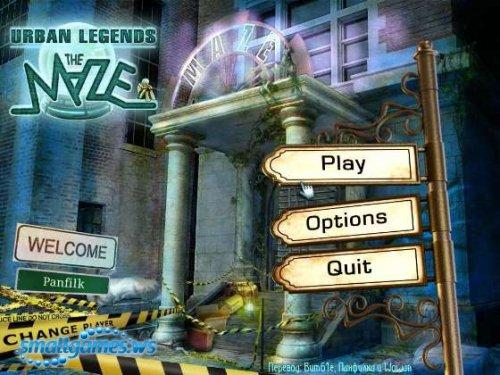 Городские легенды: Хаос (PanGames)