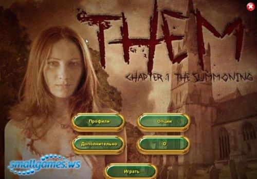 Them: The Summoning (Русская версия)