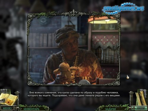 Mystery Case Files 7: 13th Skull Collectors Edition (������� ������)