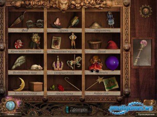 Таинственные легенды: Красавица и Чудовище. Коллекционное издание