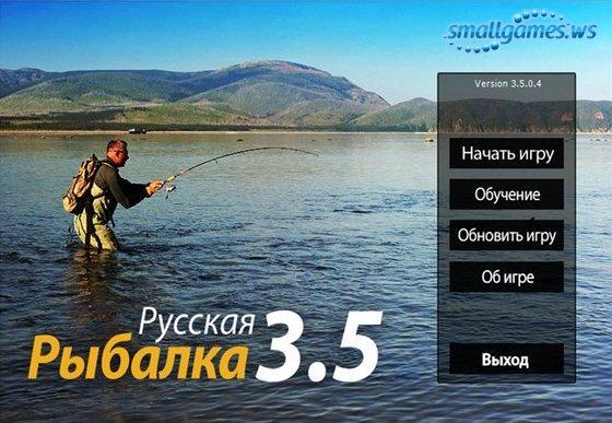 палатки для зимней рыбалки в петропавловске