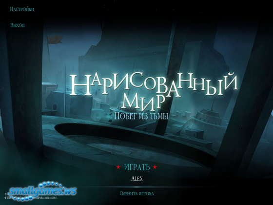 Фильм Хоббит 3: Битва пяти воинств / The