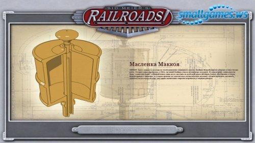 Sid Meiers Railroads