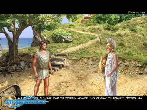 Одиссей: Долгий путь домой