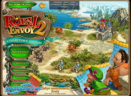 Royal Envoy II Collectors Edition