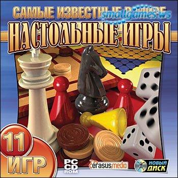 Самые известные в мире настольные игры
