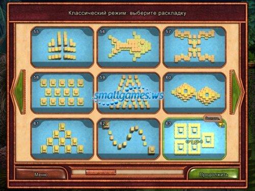 Mahjong: Legacy of Toltecs (русская версия)
