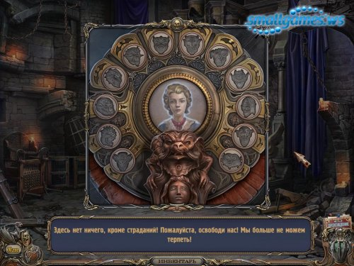Haunted Manor: Queen Of Death. Collectors Edition (русская версия)