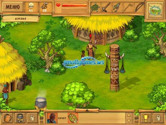 Играть в игру онлайн