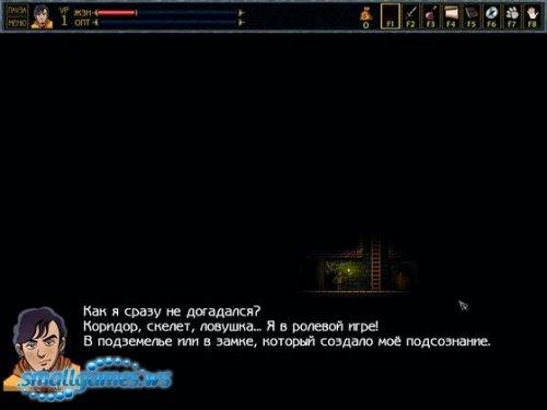 Unepic [RUS]