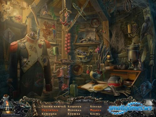 Shadow Wolf Mysteries 2: Bane of the Family Collectors Edition (русская версия)