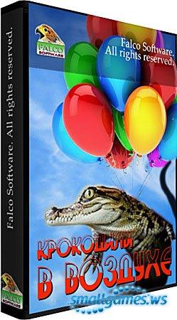 Крокодилы в небе / Crocodiles In Mid Air