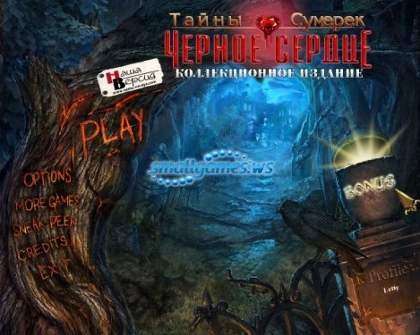 Nightfall Mysteries 3. Black Heart Collectors Edition (русская версия)