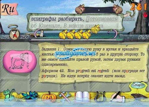 Бомбина. Клавиатурный тренажер для школьников