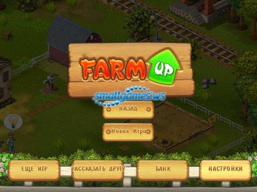 Farm UP / Ферма Джейн