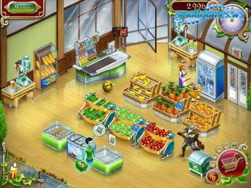 Полуночный магазин