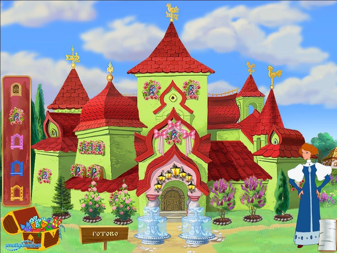 Русские ролевые игры онлайн бесплатно свадьба фото 186-233