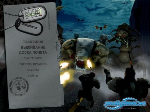 Alien Shooter 2 Conscription (Русская версия)