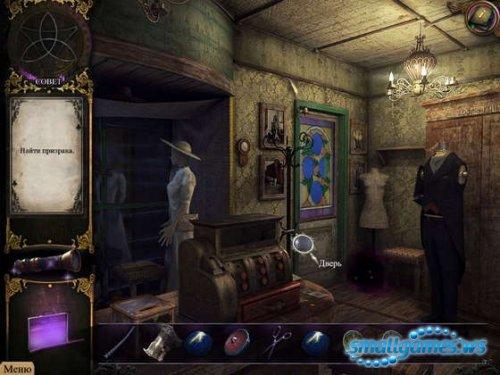 Тайные расследования 3. Город-призрак. Коллекционное издание