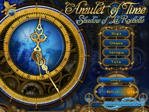 Amulet of Time. Shadow of La Rochelle. Русская версия