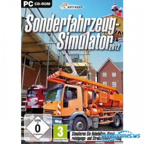 Sonderfahrzeug-Simulator
