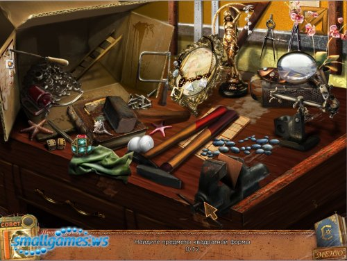 Fantastic Creations: House of Brass Collectors Edition (русская версия)