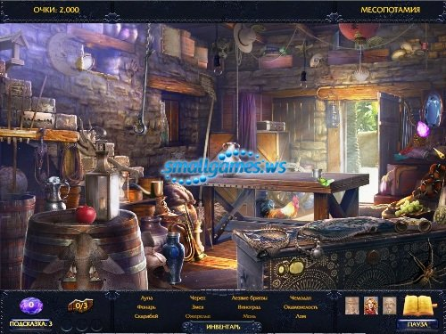 Jewel Quest Mysteries 4: The Oracle of Ur Collectors Edition (русская версия)