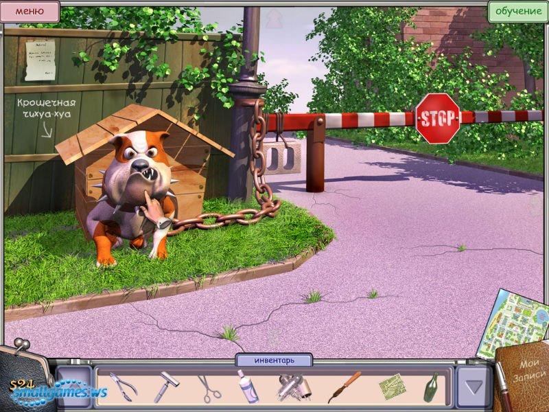 Игра Город Дураков Скачать Бесплатно Полную Версию - фото 2