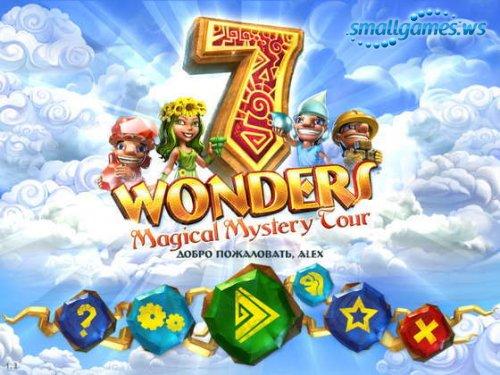 7 Чудес. Магический мистический мир