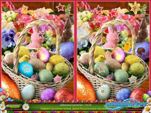 Пасха eggztravaganza. Поиск яиц