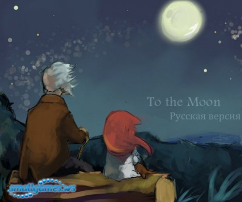 To the Moon [Rus]
