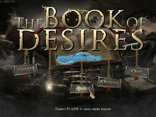The Book of Desires (Русская версия)